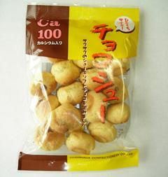 item0005